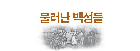 191116.jpg