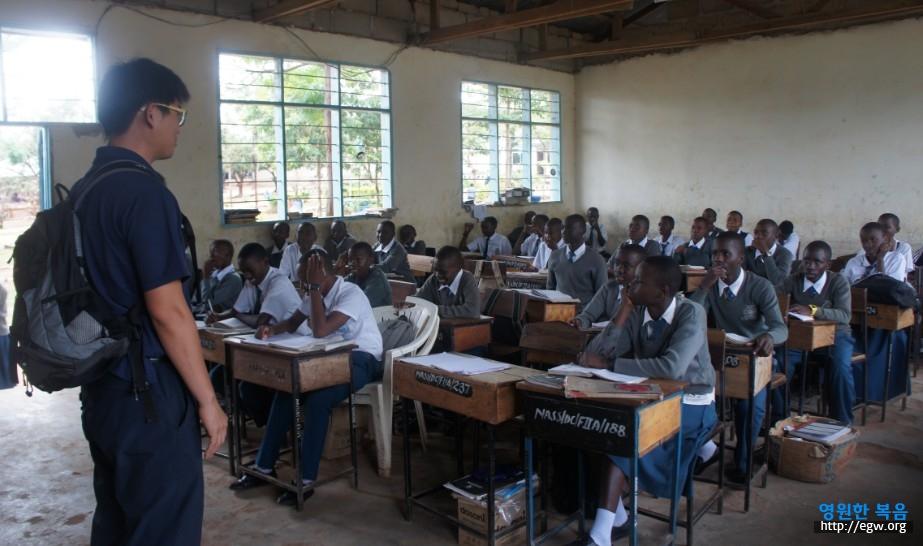 00003Nyanza School.jpg
