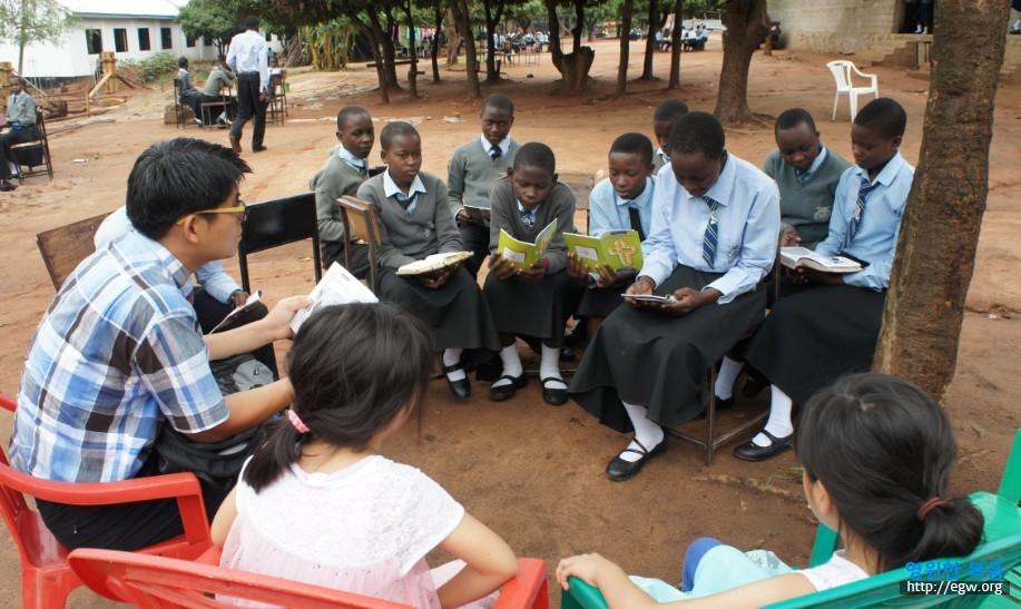 00011Nyanza School.jpg