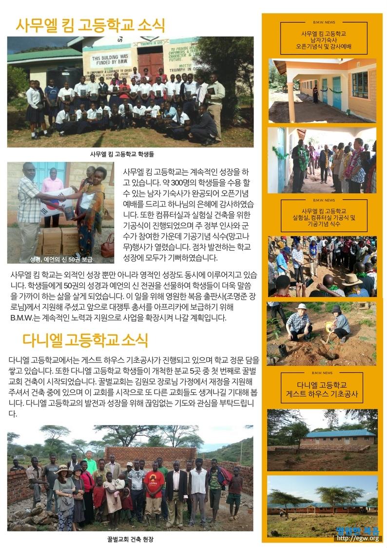 news letter 14-2.jpg