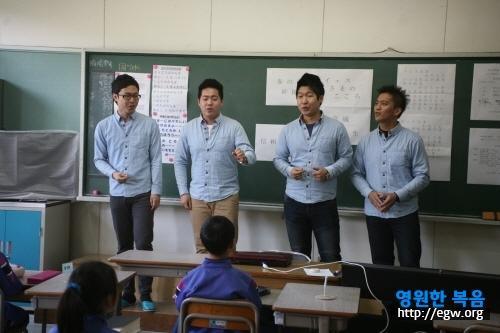 초등학교 특창.JPG