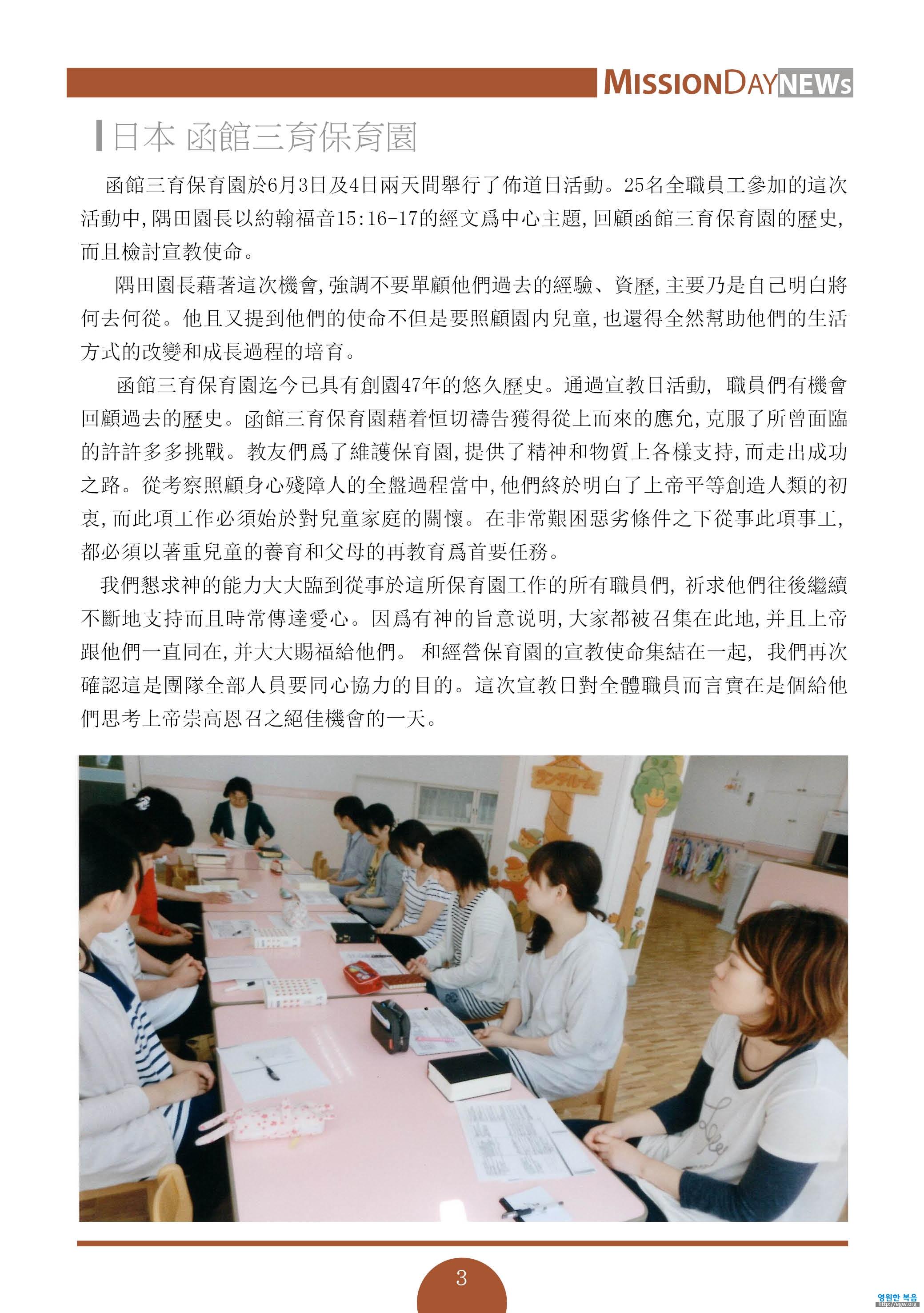 chinese3.jpg