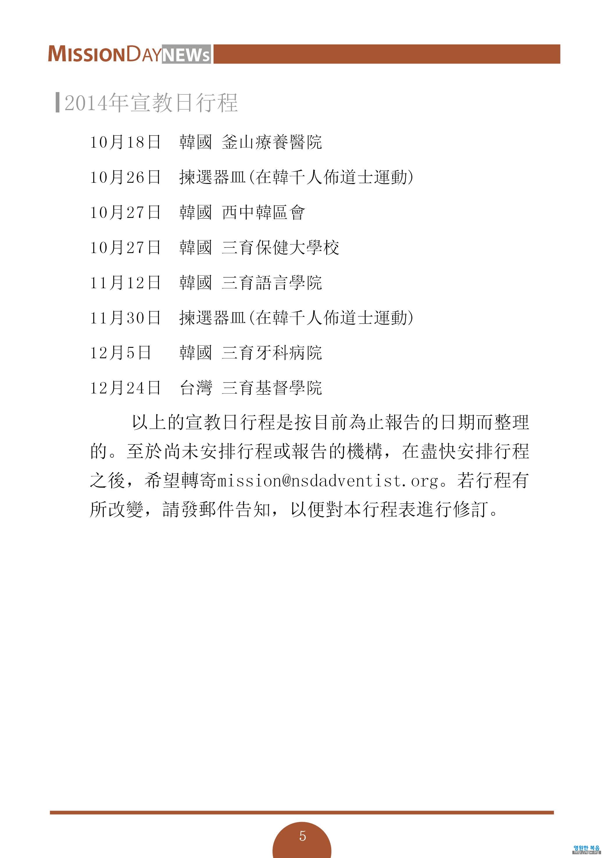 chinese5.jpg