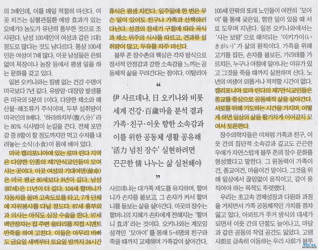 조선일보4.jpg