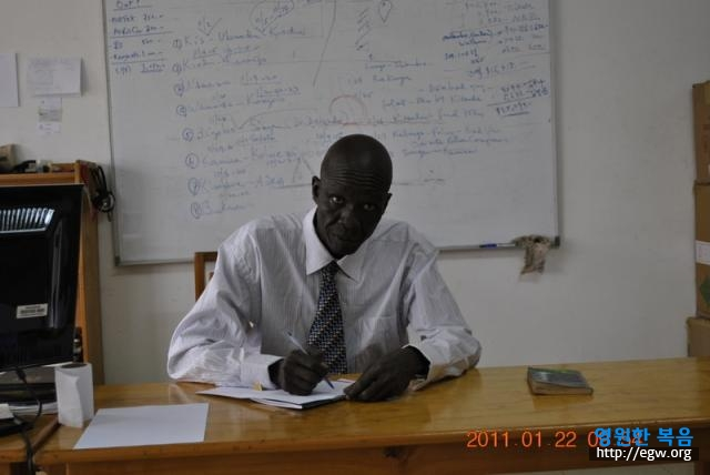 3. Sam Duku-Maha Office.jpg