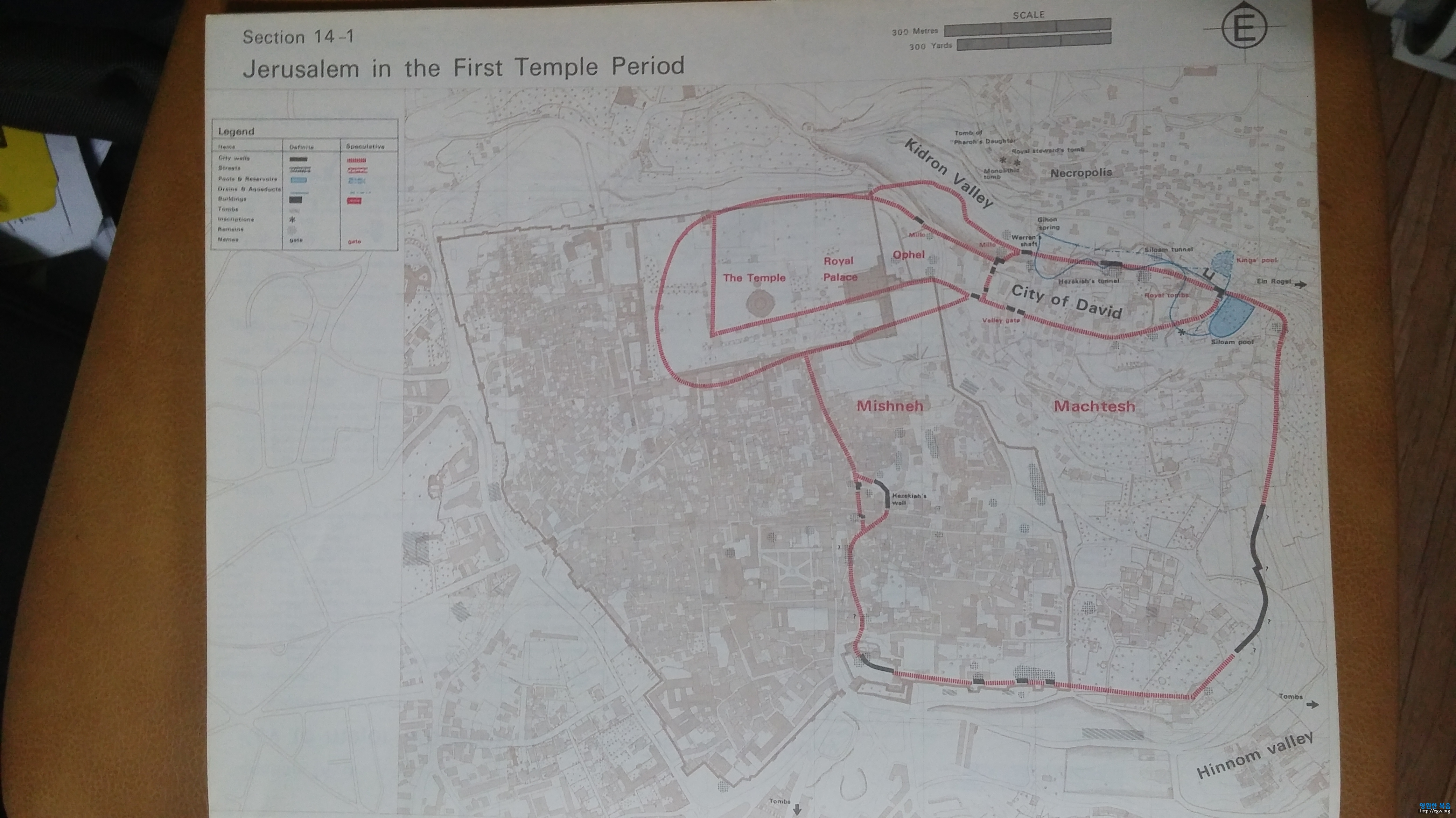 Jerusalem map from Pictorial Archive Reprint 1983 First Temple Period.jpg