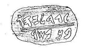 Seal 2 Jeremiah 38 verse 1.jpg