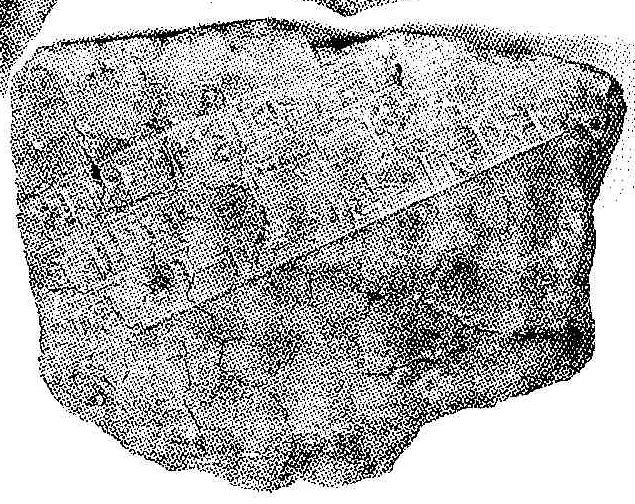 Nebuchadnezzar Brick from Babylon SYU.jpg