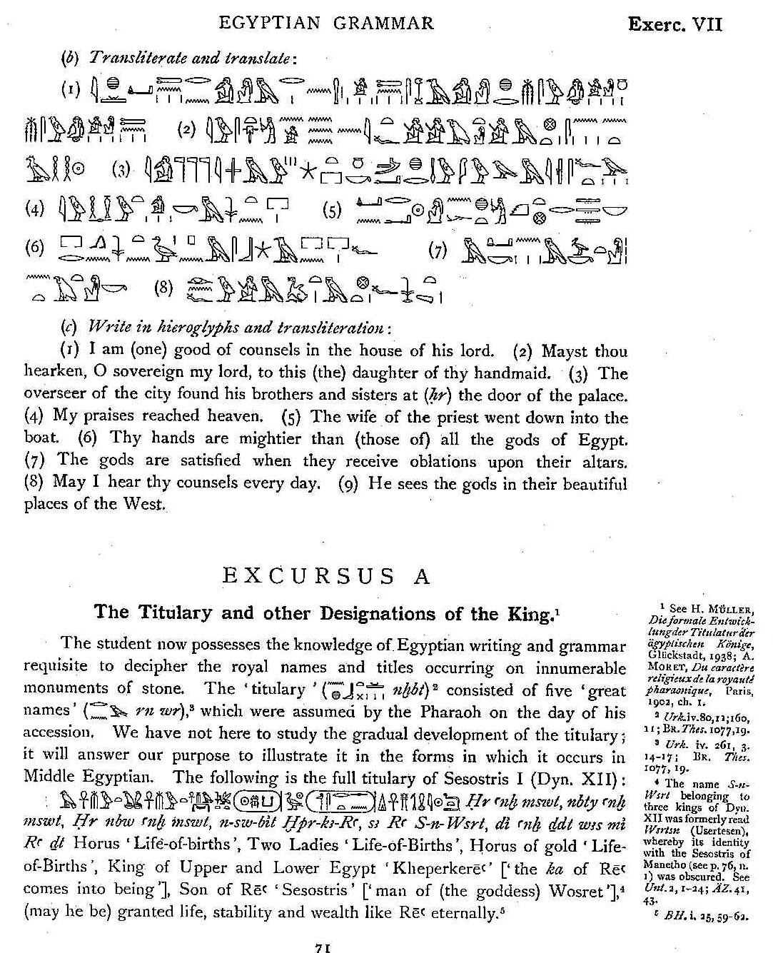 Middel Egyptian Lesson VIIb.jpg