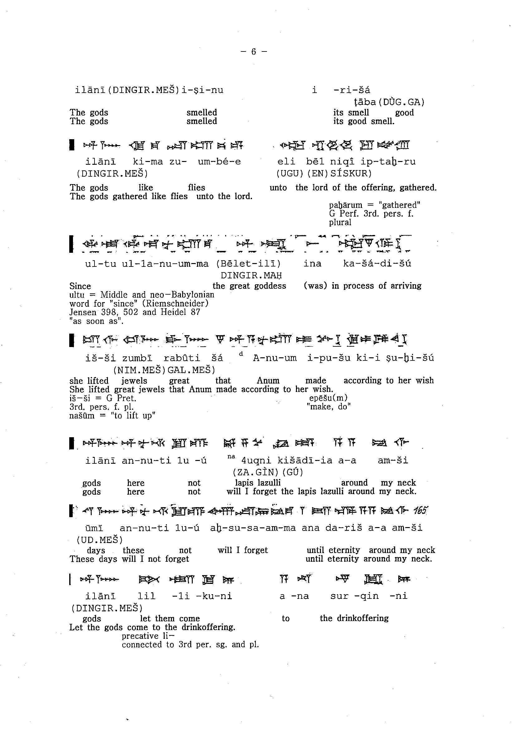 Gilgamesh Epic Tablet XI lines 127 to 167 (6).jpg