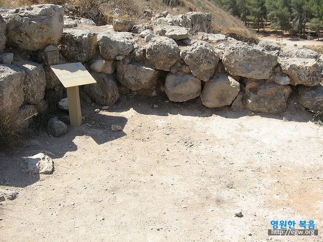 Lachish the spot where the letters were found.jpg