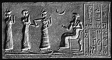 Urnammu Seal from Wikipaedia.jpg