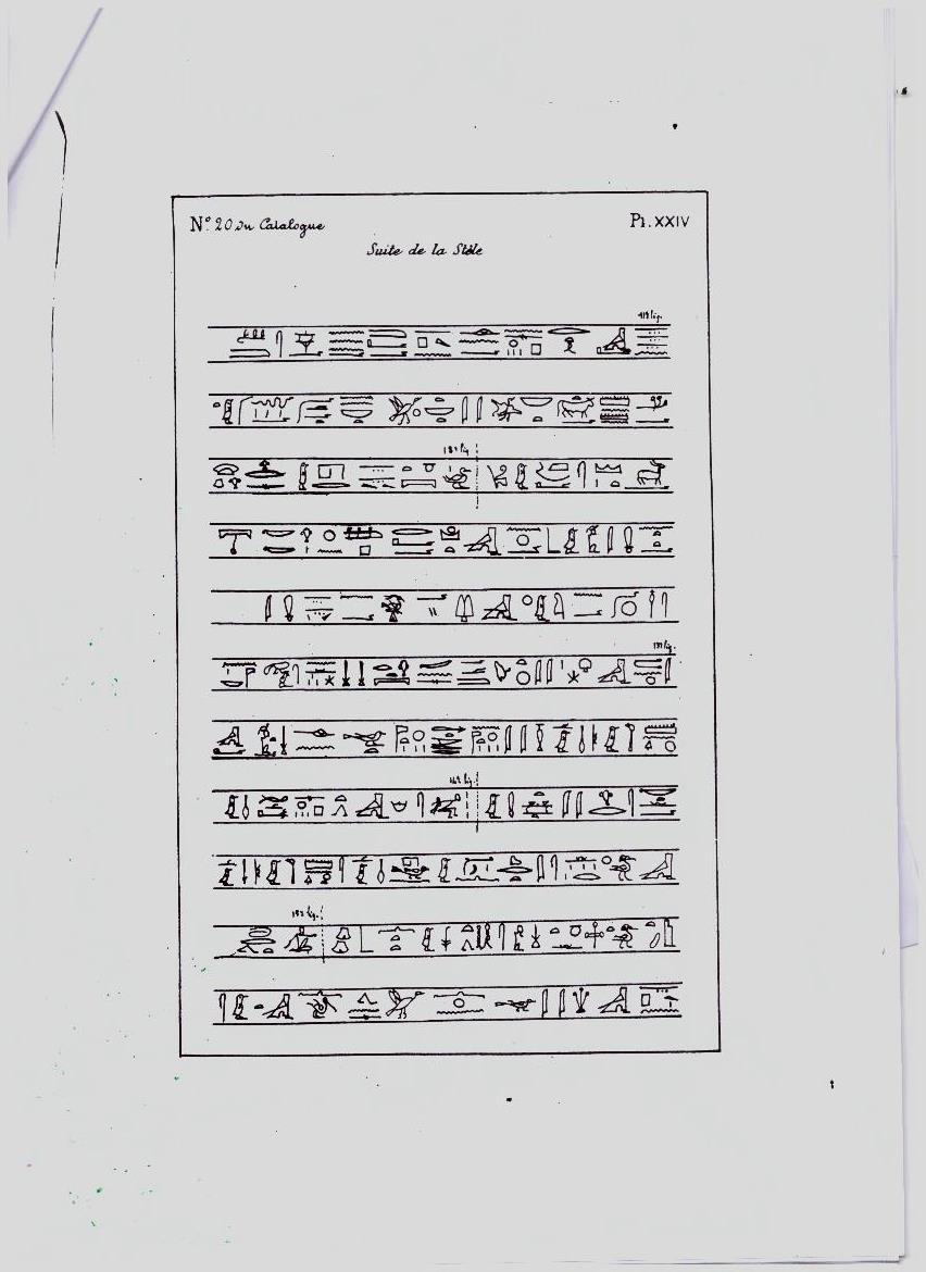 Hymn of Osiris copy by Ledrain in 1879.jpeg