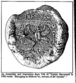 Seal 4  Baalishya from Tell el Umeiri.jpg