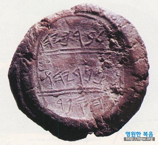 Seal BaruchBulla.jpg