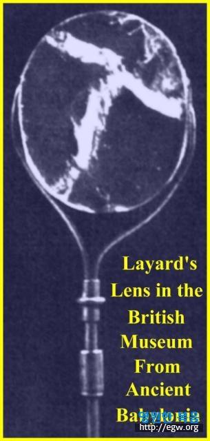 lense of layard of sargon II in throneroom 1853 from Temple article.jpg