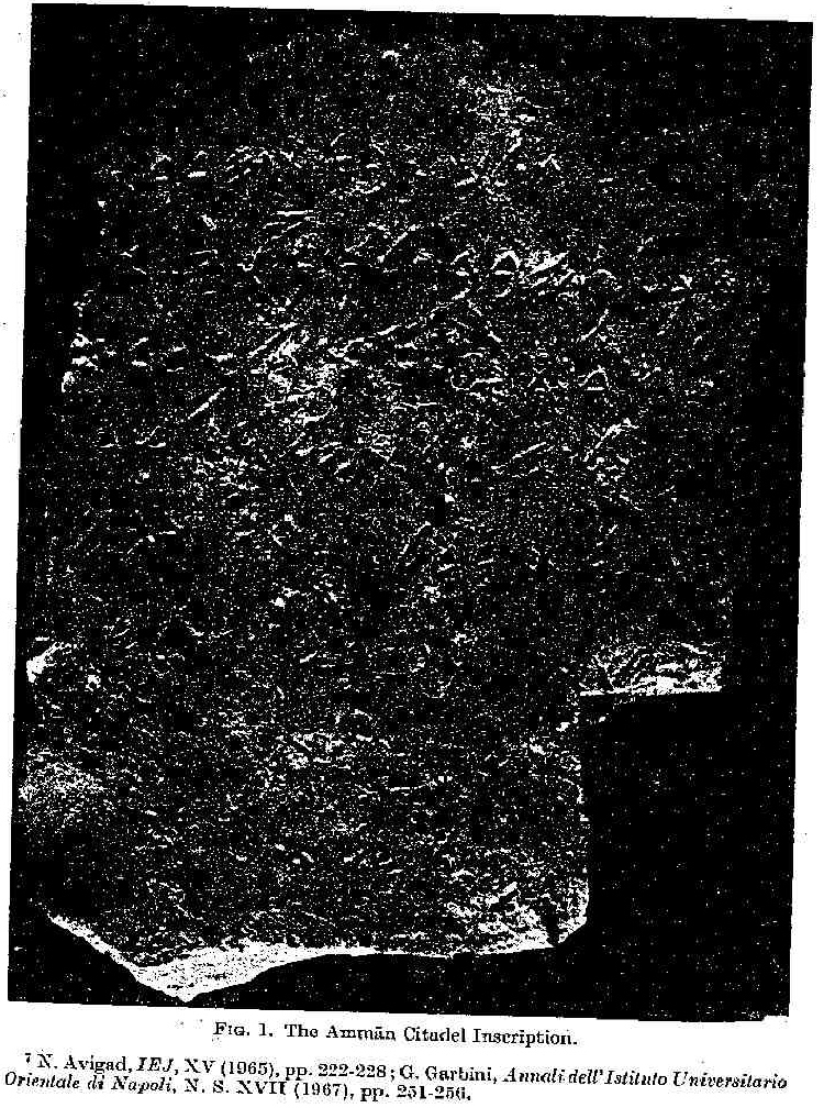 Amman Citadel Inscription Horn Photo.jpg