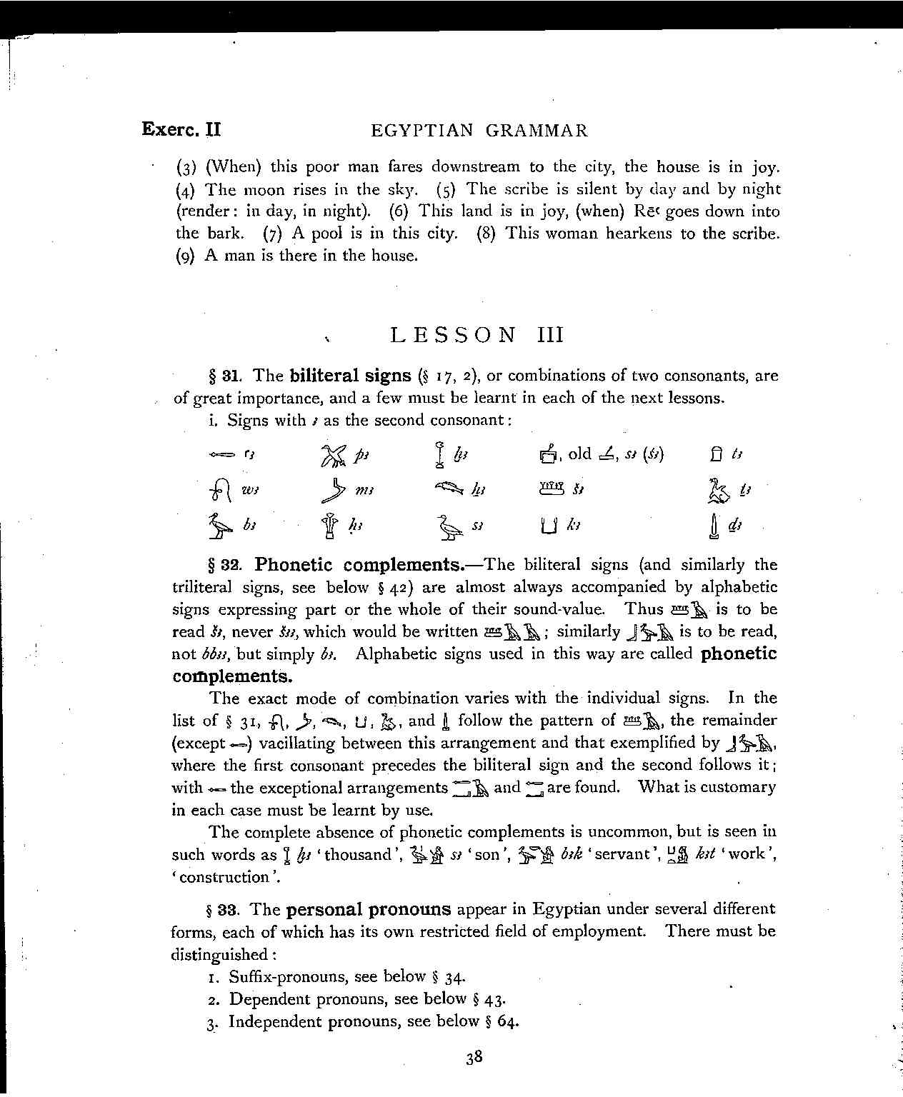 Middle Egyptian Exercises and Answers (3).jpg