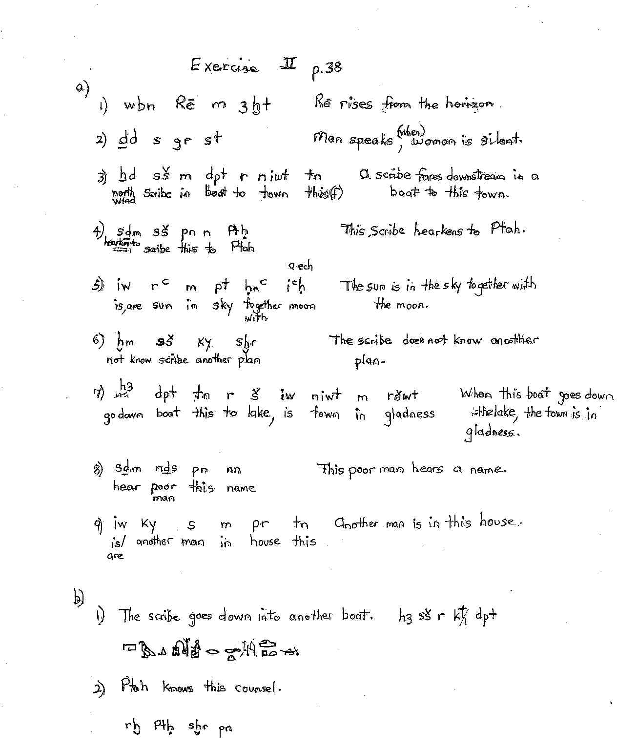 Middle Egyptian Exercises and Answers (6).jpg
