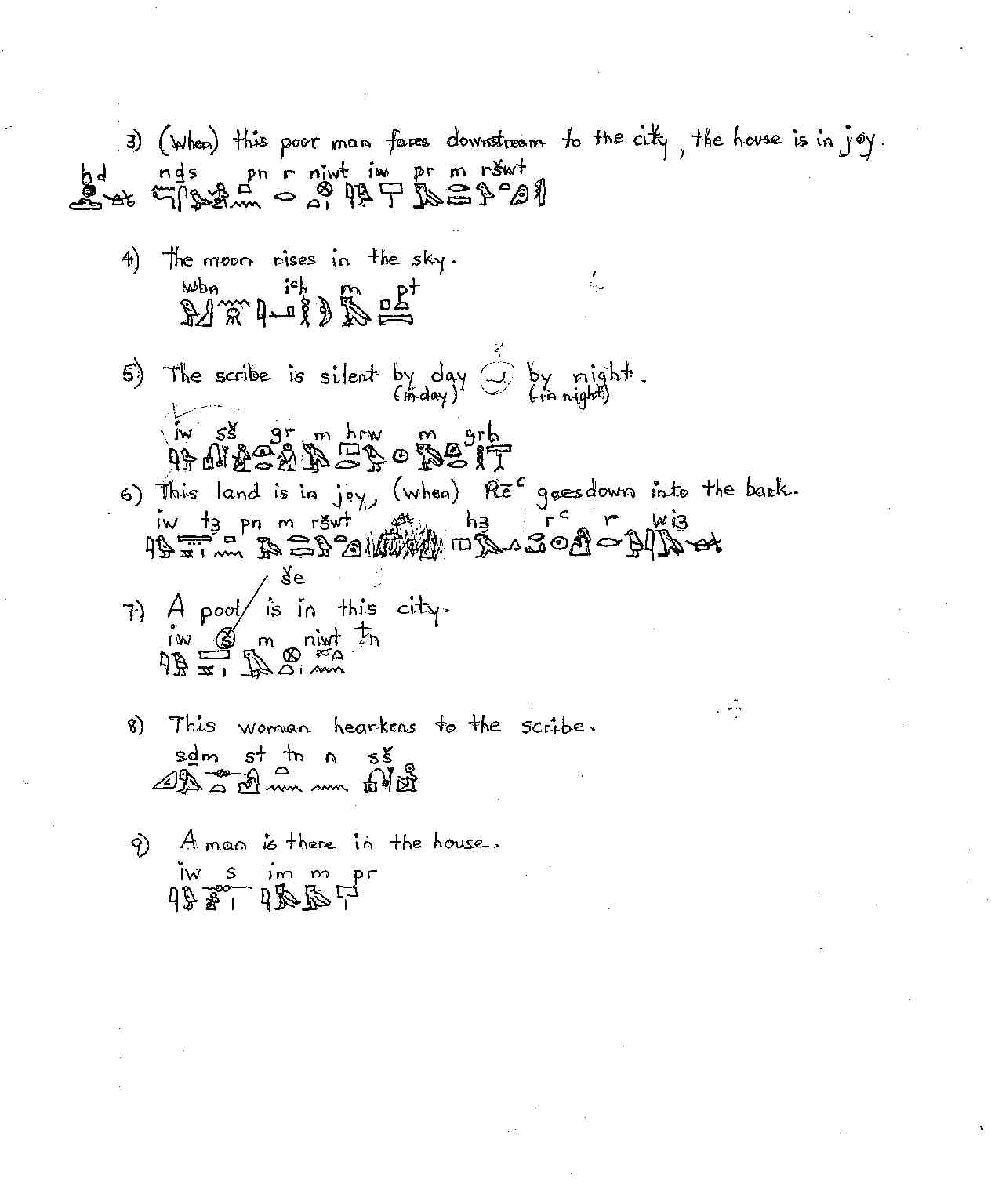 Middle Egyptian Exercises and Answers (7).jpg