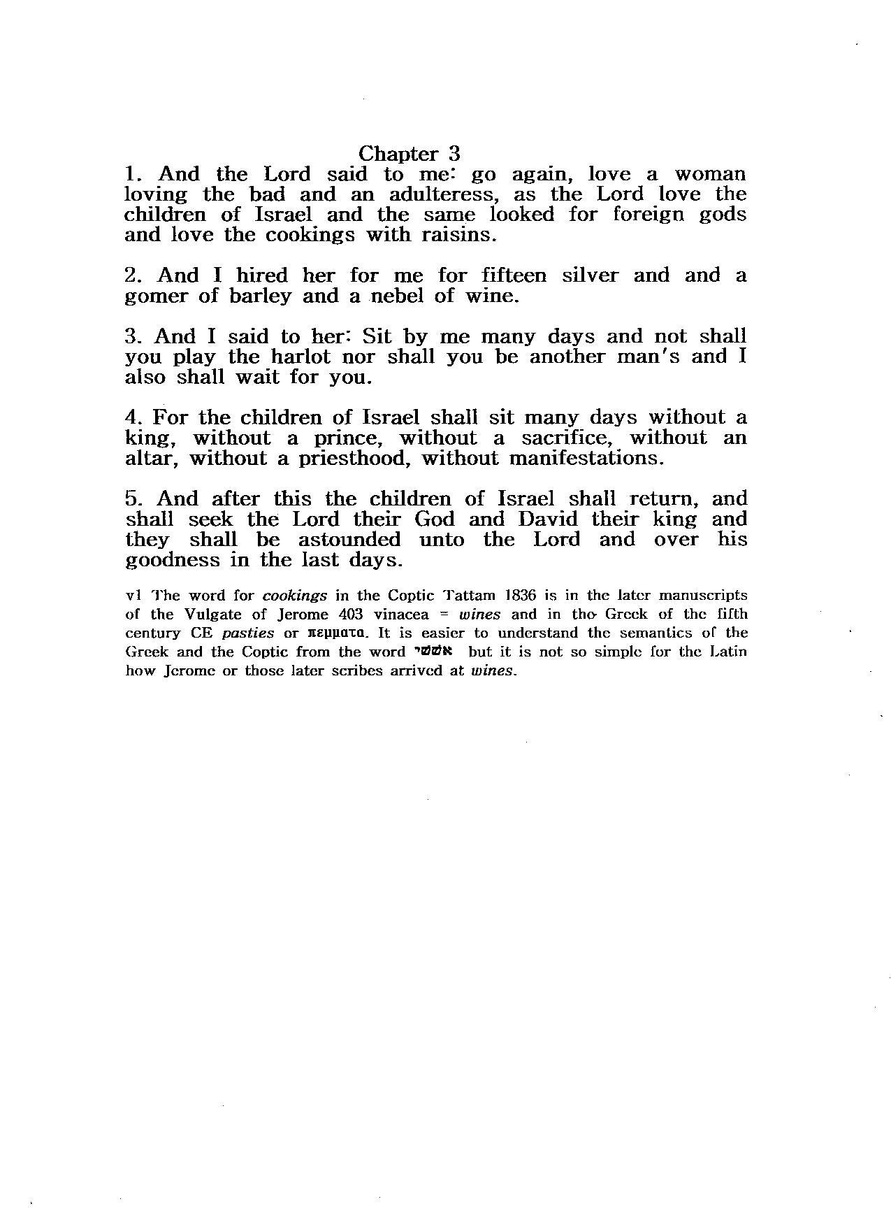 coptic of hosea in english 3.jpg