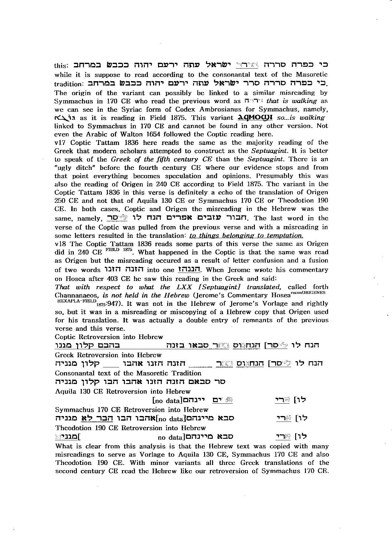 coptic of hosea in english 4e.jpg