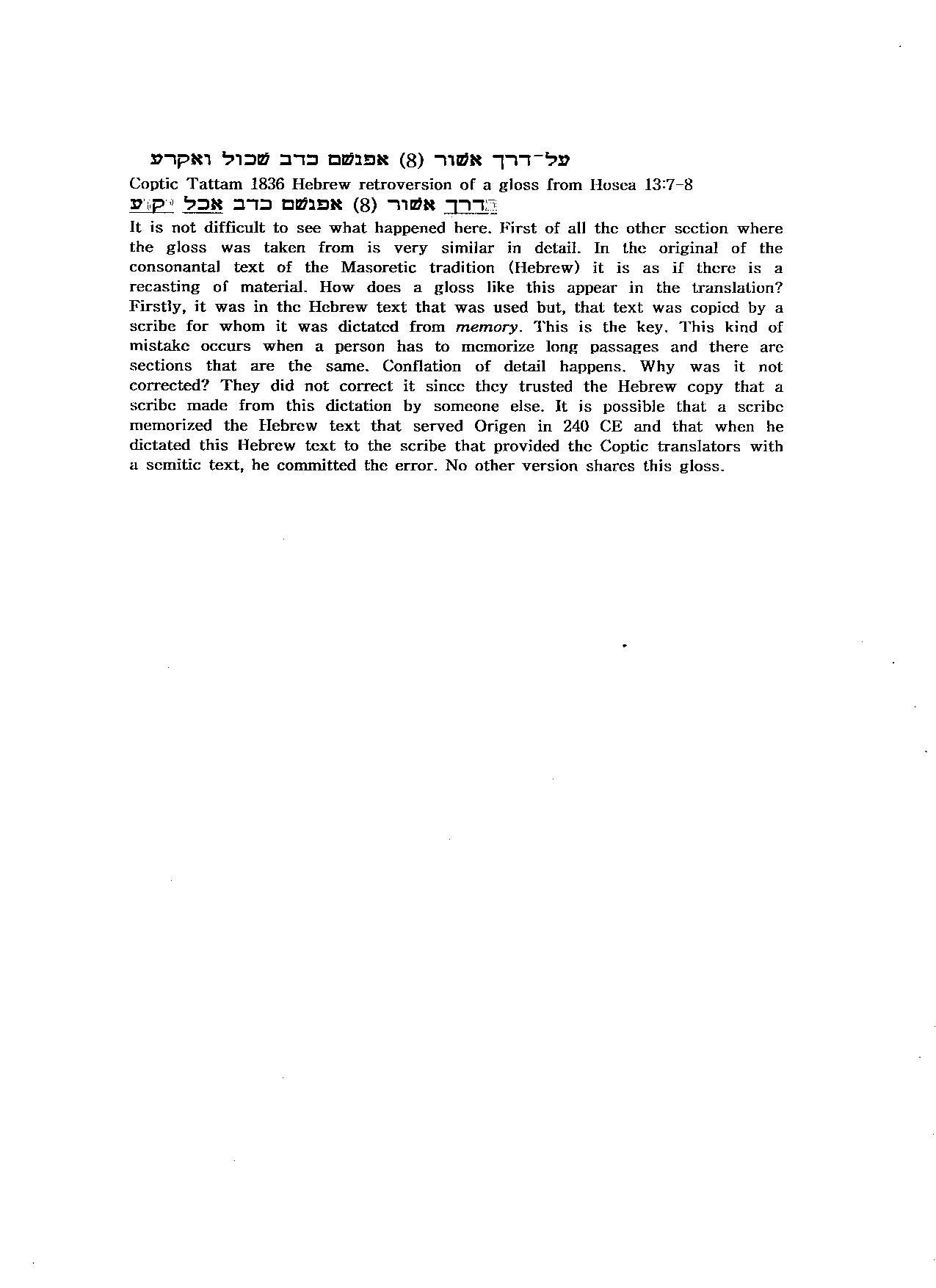 coptic of hosea in english 5e.jpg