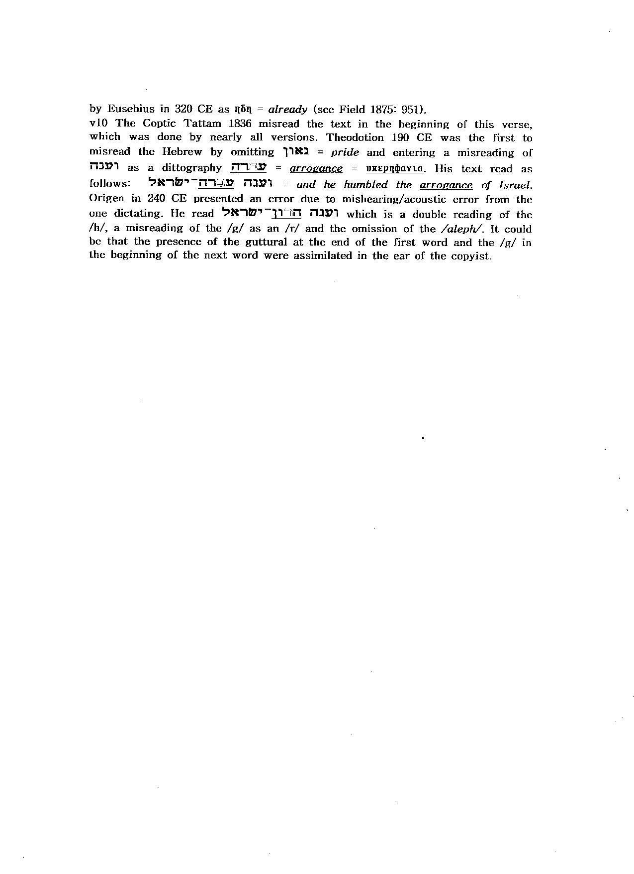 coptic of hosea in english 7g.jpg