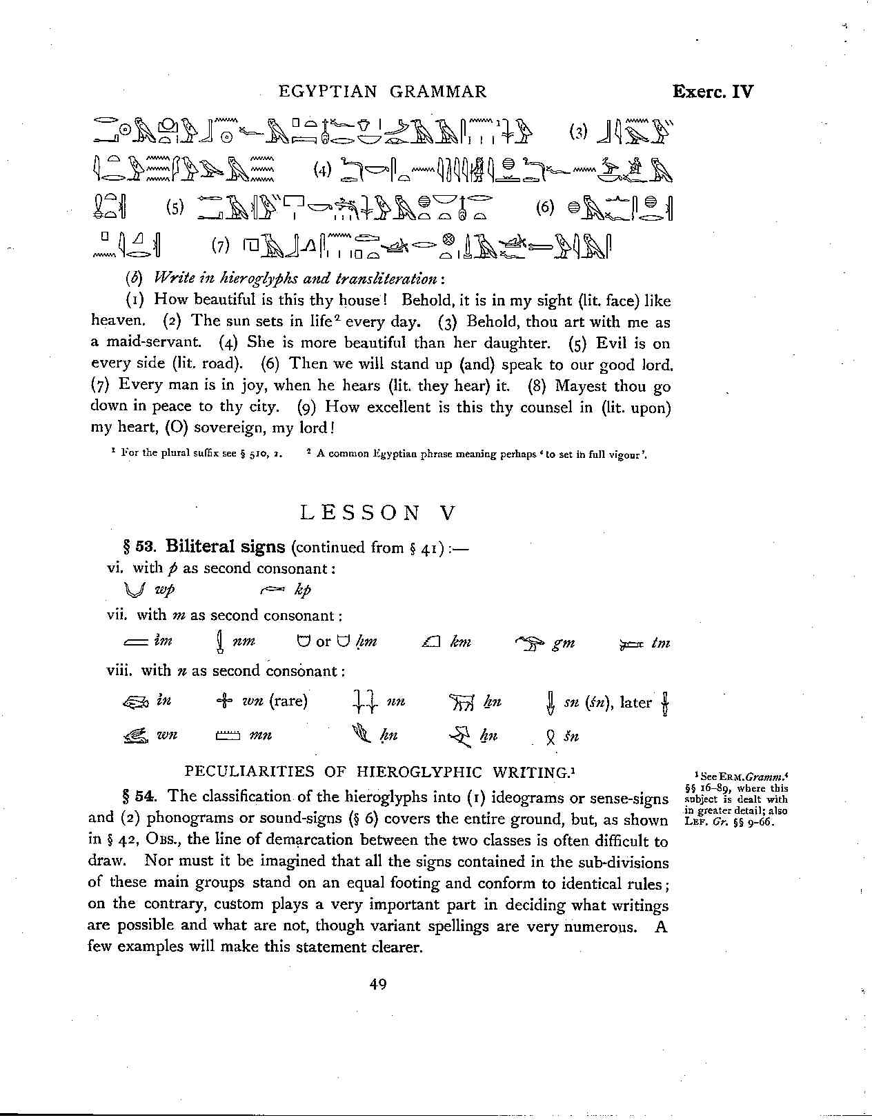 Middle Egyptian Lesson IV and V (2).jpg